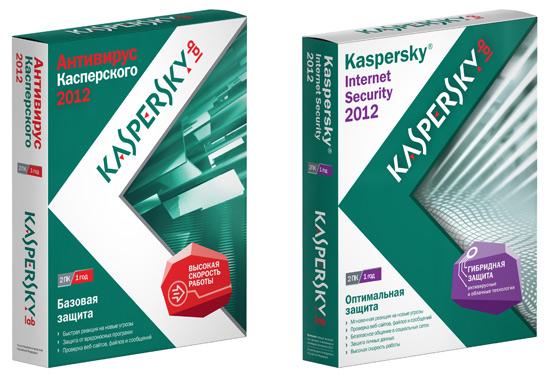 """Лаборатория Касперского"""" представила обновленную линейку антивирусных решений"""