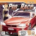 PRO-Race. Запредельная скорость