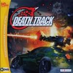Death Track: Возрождение