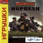 Линия Фронта. Морпехи / Combat Mission: Shock Force Marines