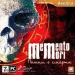 Memento Mori /Помни О Смерти.