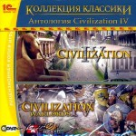 Антология Civilization Iv