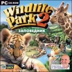 Wild Life Park 2. Морские Приключения