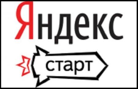 Участник «Яндекс.Фабрики» разработал приложение для социальной коммерции