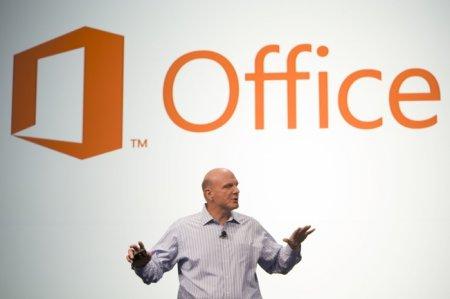 Обновленный Office выйдет в 2013 году