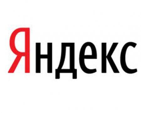 Яндекс выпустила новое приложение Яндекс.Поиск для Windows Phone