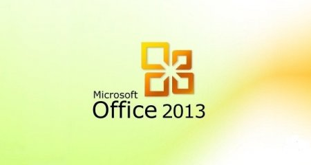 Выход пробной версии Office 2013 намечен на 26 октября