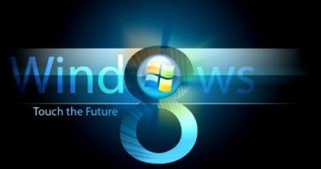 Newegg.com открыл предзаказ и обнародовал цены на Windows 8