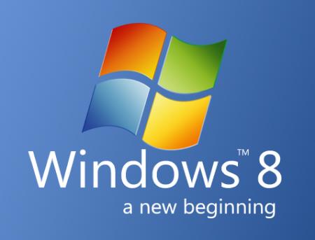 Сегодня стартовали продажи Windows 8