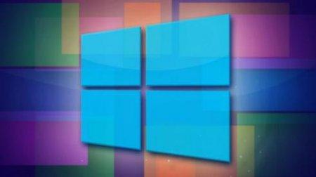 Microsoft  намеревается выпустить Windows Blue в будущем году