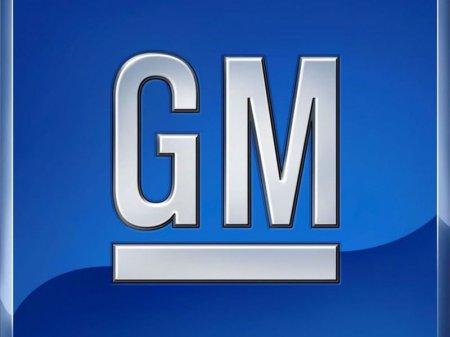 GM открывает свои системы для разработчиков приложений