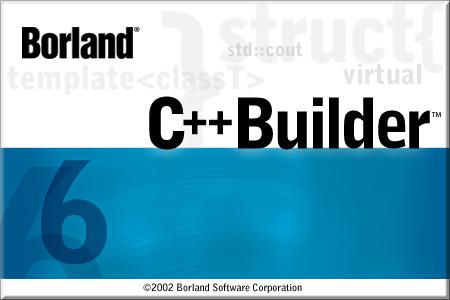 PVS-Studio 5.00 теперь поддерживает C++ Builder