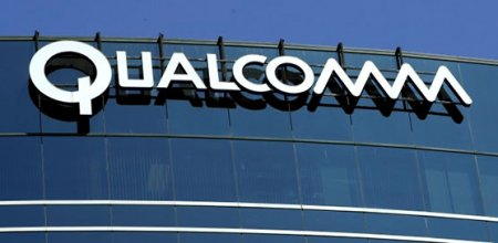 "Qualcomm готовит для серверов ""систему-на-чипе"" на ARM-архитектуре"