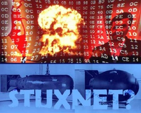 Исследователями обнаружена более ранняя версия Stuxnet
