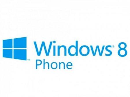 Стала известна дата окончания поддержки Windows Phone 8