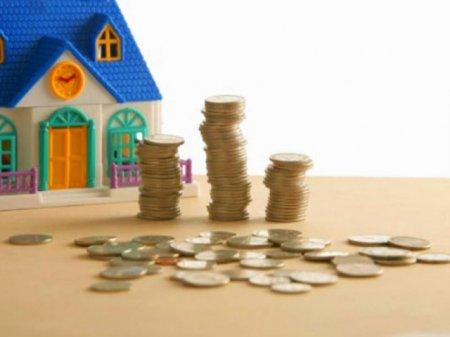 Как получить ипотечный кредит на максимально выгодных условиях
