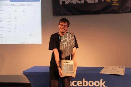 Победителем Facebook Hacker Cup стал представитель России