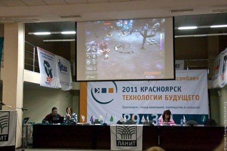 В Красноярске начался конкурс молодёжных IT-проектов «Soft-парад»