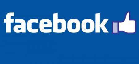 Facebook планирует запустить новый агрегатор новостей