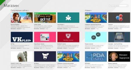 В Windows Store более ста тысяч приложений