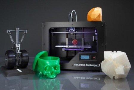 Новый 3D принтер будет печатать продукты питания