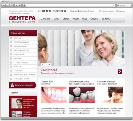 Фирменное оформление сайта, как метод привлечения посетителей