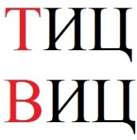 тИЦ и вИЦ сайта