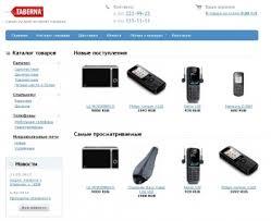 Платформа для онлайн-магазинов
