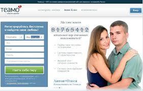 Создание сайта знакомств
