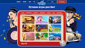 Универсальное казино Вулкан Оригинал