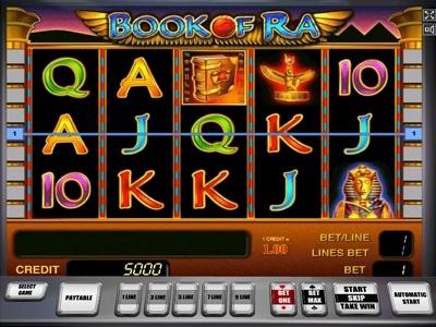 Как играть в автоматы через зеркало казино-онлайн?