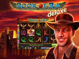 Как выиграть у казино Вулкан: секреты профессионалов