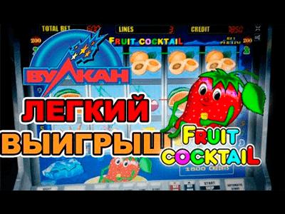 Почему игровые автоматы от Игрософт так популярны в казино Вулкан?