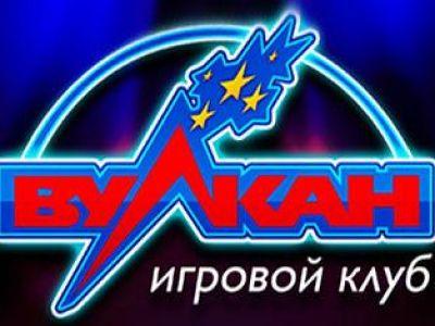 Специальные символы в азартных играх Вулкан