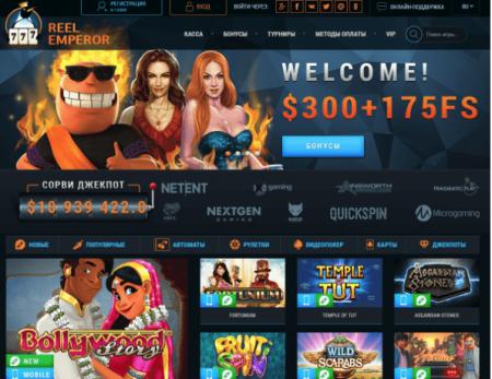 Качественное онлайн казино - залог успешной игры