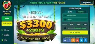 Каждый может выбрать казино НетГейм