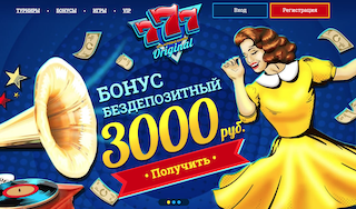 Онлайн-казино 777 Originals - все вложения возвращаются многократно