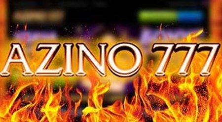 Азартный клуб Azino777