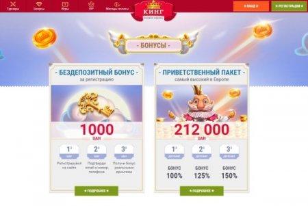 Армия фанатов у казино онлайн Слотокинг