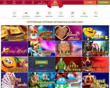 Как открыть личный аккаунт и что нужно сделать при использовании бездепа в онлайн казино