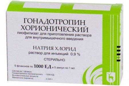 Препарат Гонадотропин в спорте. Где купить по лучшей цене в Украине?